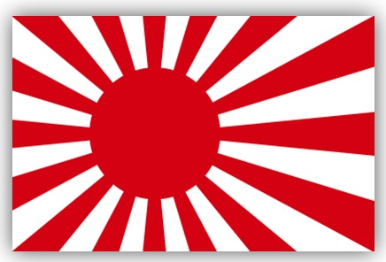 Images And Places Pictures And Info Japanese Flag