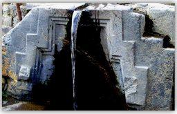 Ollantaytambo fountain