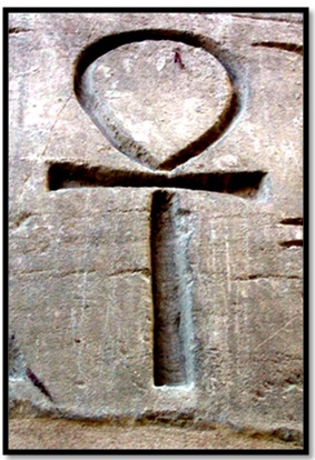 egyptian-ankh-cross-of-life-key-of-the-nile.jpg