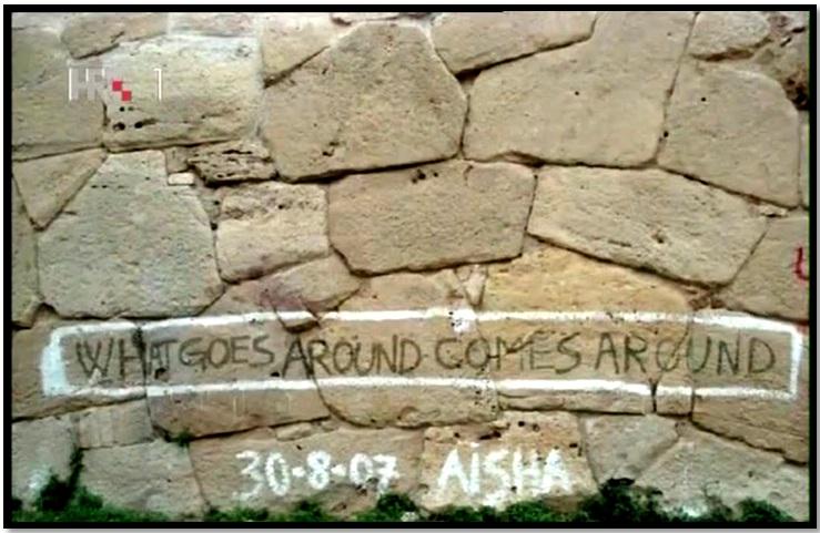 Oculto en Italia: Ruinas ciclópeas prohibidas, (¿de gigantes de la Atlántida?) Cyclopean-Ruins-Pigra-Italy-6