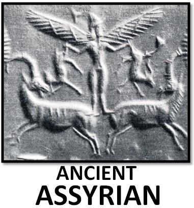 Древний культ карго или свидетельство единой древней религии? Ancient-Assyrian
