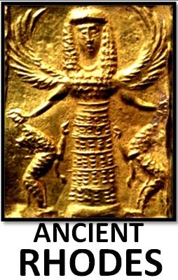 Древний культ карго или свидетельство единой древней религии? Ancient-Rhodes