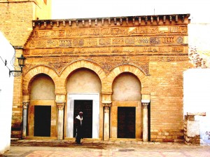 Mosque of the Three Doors, Kairouan