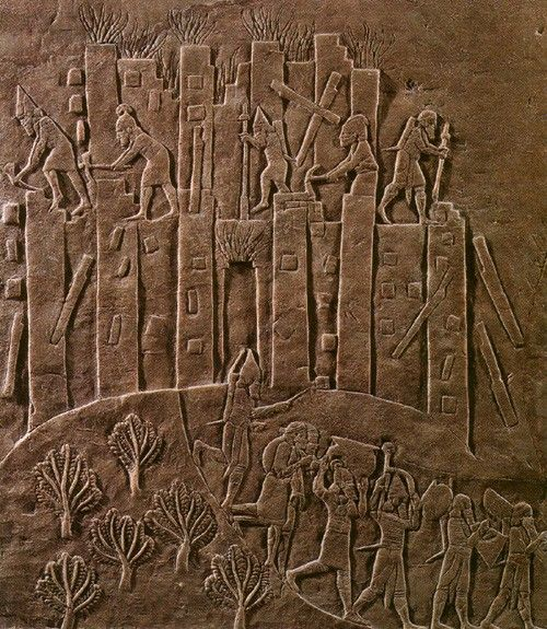 Ashurbanipal wife sexual dysfunction